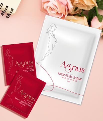 【Agnus安孕絲】獻給孕媽咪的保養品