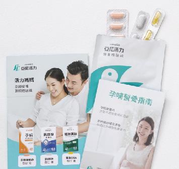 【亞尼活力】孕期營養三階段完整營養