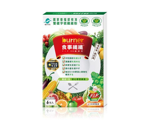 【船井burner】衛福部雙認證膳食纖維養好菌