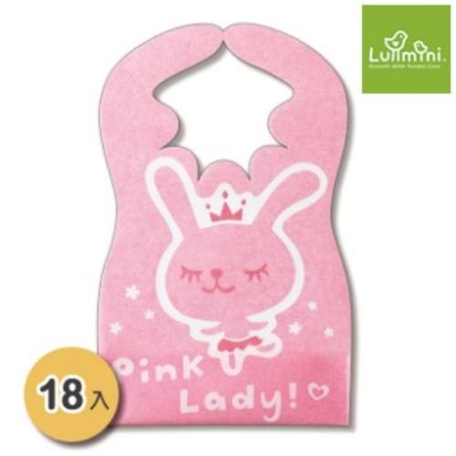 Lullmini Floret 嬰幼童拋棄型圍兜 - 公主兔 (18入)