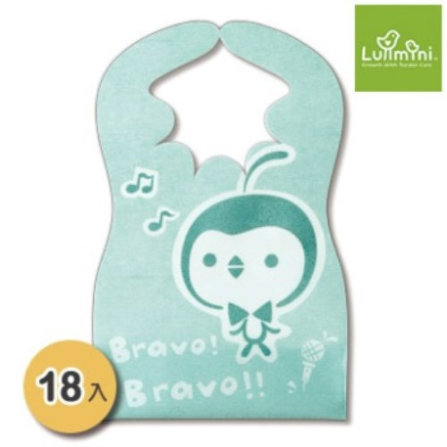 (Q萌)Lullmini Floret 嬰幼童拋棄型圍兜 - 樂企鵝 (18入)
