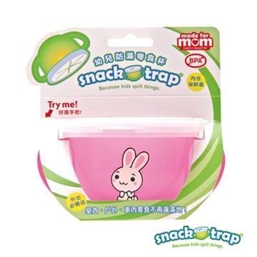 美國 Snack-Trap 幼兒防漏零食杯組 (含保鮮蓋) - 粉紅小白兔