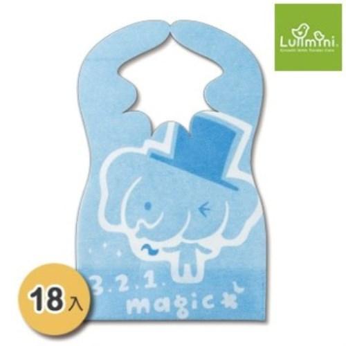 Lullmini Floret 嬰幼童拋棄型圍兜 - 魔術象 (18入)