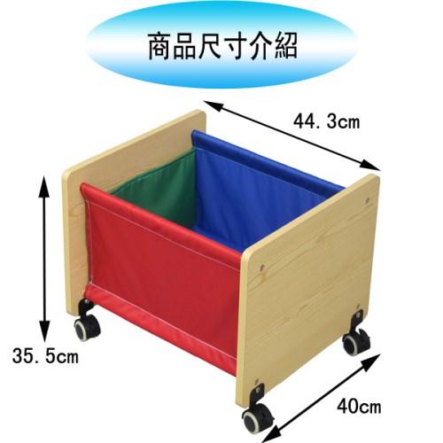 [DELSUN 5932] 移動式收納籃 多功能收納籃 原色 台灣製造 安檢
