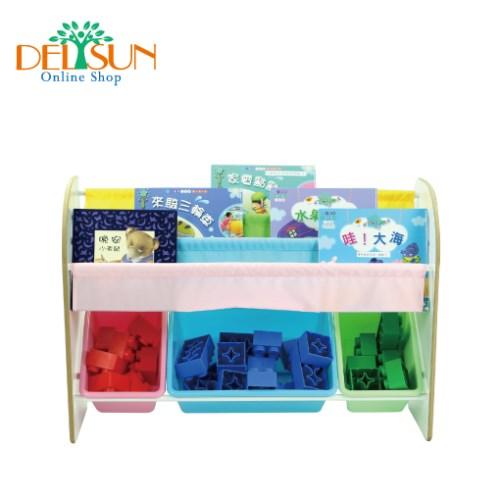 DELSUN 兒童書報玩具收納架-馬卡龍粉