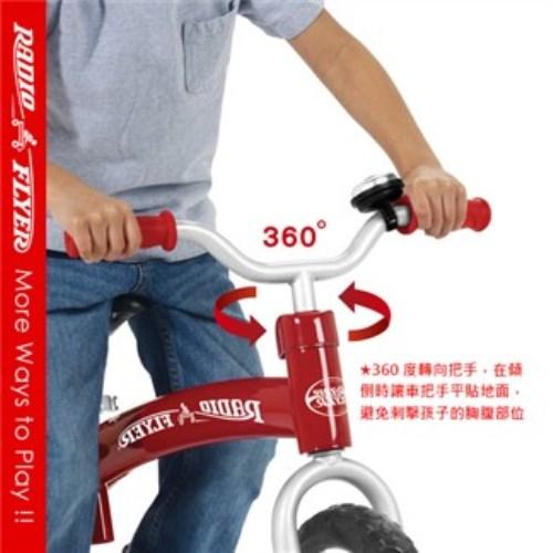 【RadioFlyer】領航者平衡車(EVA胎)#800A型