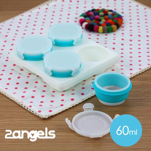 2angels 矽膠副食品零食儲存杯(附杯架) 60ml