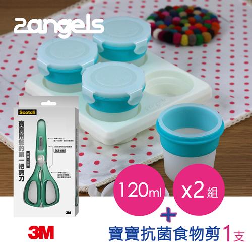 [3m] Scotch寶寶抗菌安全食物剪刀 + 2angels 矽膠副食品儲存杯 120ml x 2