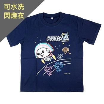 OPEN-Z閃燈T短袖綿T(飛行)深藍