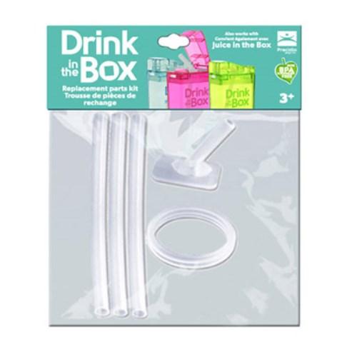 Drink in the box Tritan兒童運動吸管杯-吸管配件