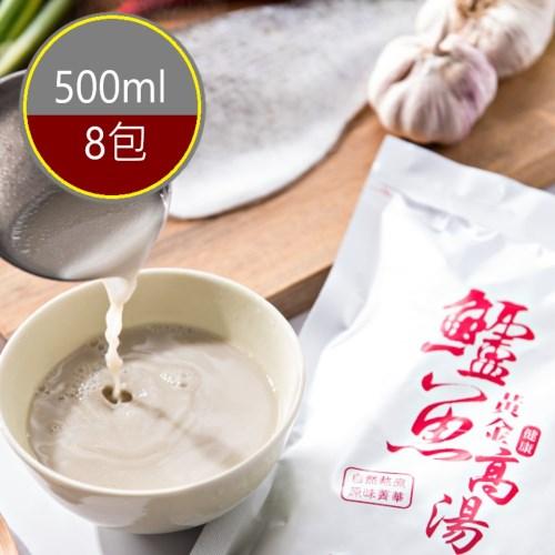 ♥ 家中熬不出的濃鮮♥【台灣好漁】黃金鱸魚高湯-家庭號(500ml)*8包