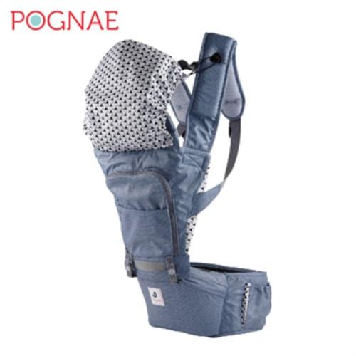 POGNAE NO.5超輕量機能坐墊型背巾(五色可選)