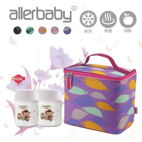 德國 allerbaby 超厚 母乳 副食品 保鮮六件套組-方形款 (保冷袋+120ML玻璃儲存瓶+中冰寶+PVC袋)