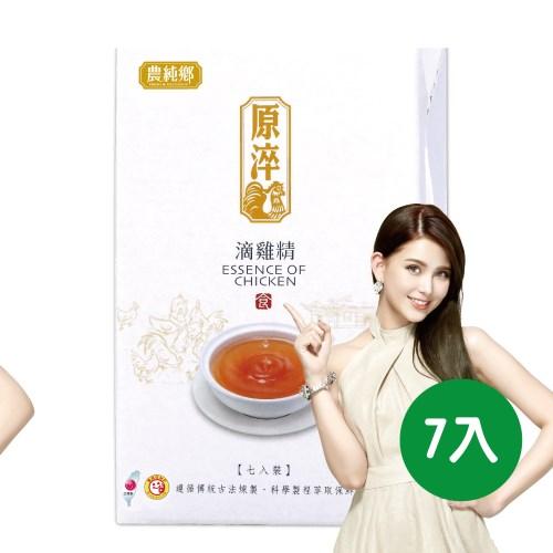 農純鄉原淬滴雞精 精緻小盒(7入)