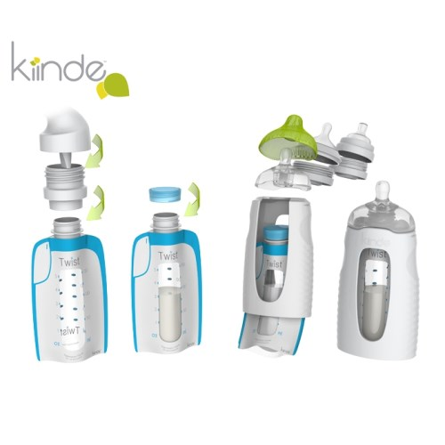 Kiinde -多功能母乳儲存袋哺育組合包