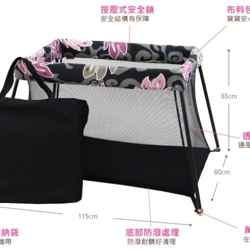 聚會聊天好幫手 攜帶型遊戲床2.0升級版 DELSUN台灣製造