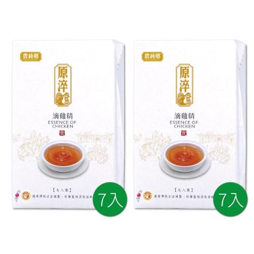 農純鄉原淬滴雞精 雙精緻小盒(7入X2)