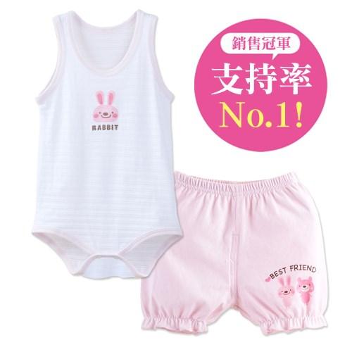 【日本熱銷】竹節棉短袖無袖包屁衣+可愛五分短褲 - 男女款