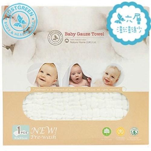 (精選)英國 JustGreen 嬰兒六層澎澎紗純棉紗布浴巾-三色可選