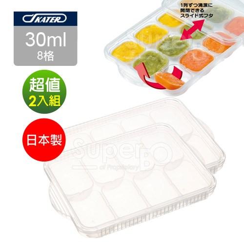 日本製Skater離乳食連裝盒2入優惠組