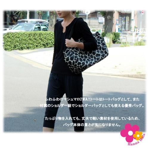 【日本Hanna Hula】棉花糖二用媽媽包空氣包(長頸鹿黑)