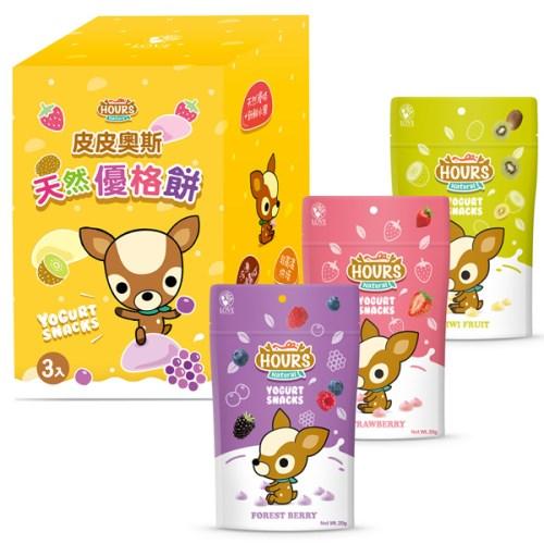 【皮皮奧斯】優格餅3入禮盒(綜合果莓+奇異果+草莓)-60g