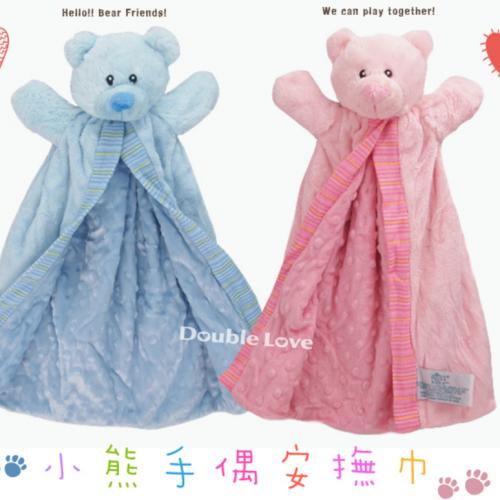 寶寶一體多功能 小熊安撫巾 手偶