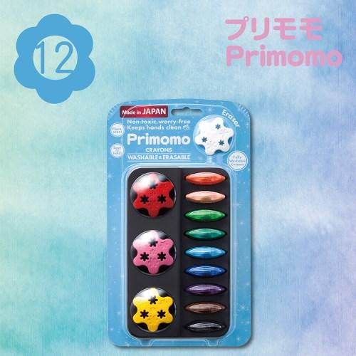Primomo普麗貓趣味蠟筆(花瓣型)12色-附橡皮擦