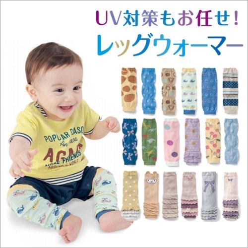 【四雙入】寶寶純棉保暖護膝襪套 爬行襪 學步襪