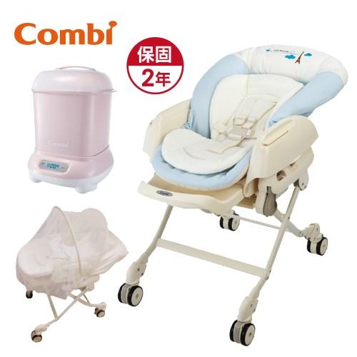 日本Combi Letto電動安撫餐椅搖床 ST(藍色巴黎 ) +消毒鍋組