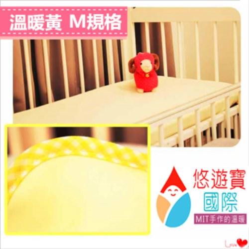 【悠遊寶國際--MIT手作的溫暖】嬰兒床防濕尿墊(M尺寸 70-90cm)
