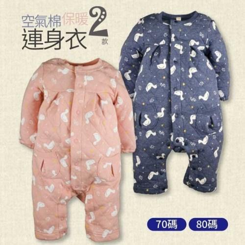 日本品牌保暖空氣棉 長袖連身衣 高品質寶寶抗寒衣特輯