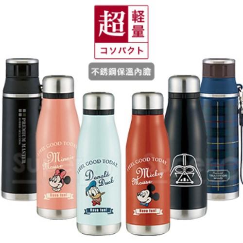 日本Skater不鏽鋼保溫曲線瓶隨手瓶-6款可選
