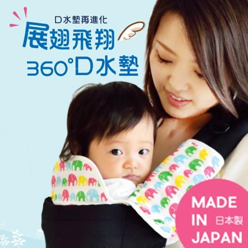 西村媽媽 獨家代理 日本LUCKY 展翅飛翔360 °環繞式口水墊〔吉祥兔、旺林象〕日本製