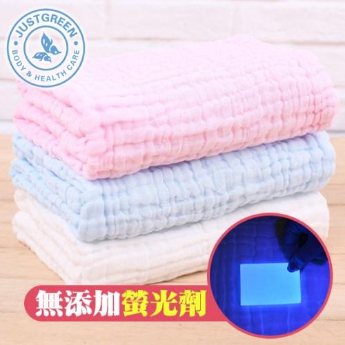 (精選)英國 JustGreen 十層澎澎紗純棉紗布浴巾 (大尺寸大人可用)120x95cm 三色可選