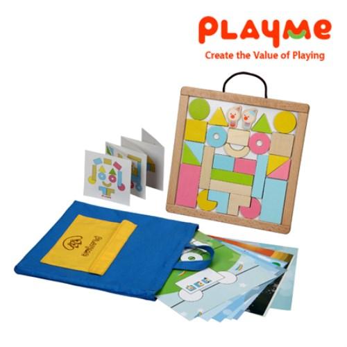 PlayMe :) 寶貝書包-木片磁鐵拼圖組(附專屬提袋)