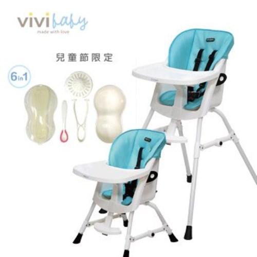 【ViVibaby】第二代高腳餐椅加送多功能研磨碗