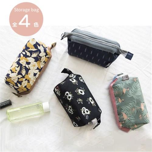 大開口旅行收納包 洗漱 化妝包 行李整理袋 玩具收納袋 寶寶尿布袋 濕物袋
