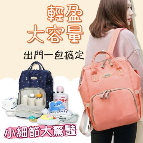 【YABIN台灣總代理】大開口大容量掀開式時尚媽媽爸爸包
