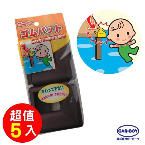 【日本CAR-BOY】桌角防護軟墊(小)4入 棕 -5入組
