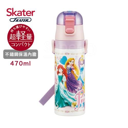 日本Skater不鏽鋼直飲保溫水壺(470ml) -多款可選