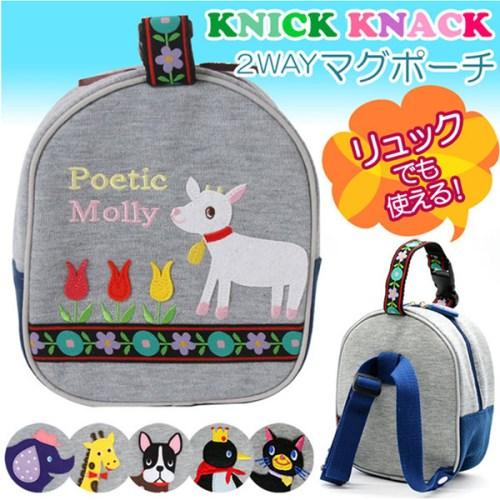 KNICK KNACK日本POETIC雙瓶保冷兒童後背包