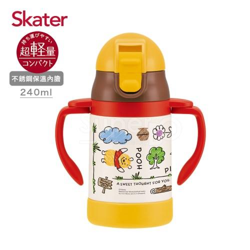 Skater不鏽鋼保溫吸管練習杯(240ml)-多款可選