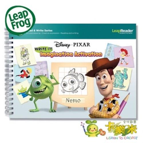 【LeapFrog】-全英電子閱讀筆套書-(學習閱讀及寫字-皮克斯系列)