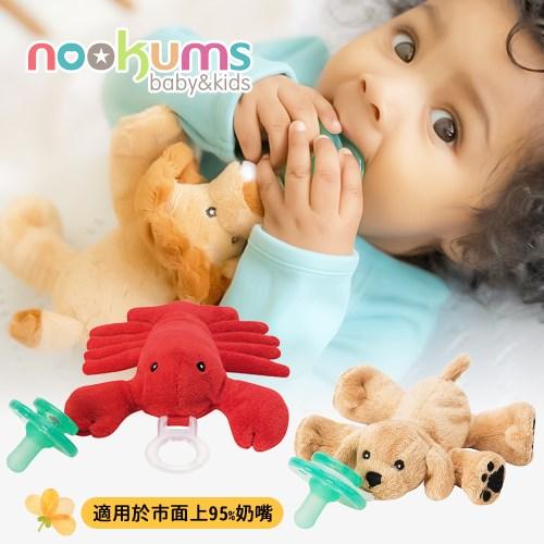 nookums 美國 造型安撫奶嘴玩偶 - 多款可選