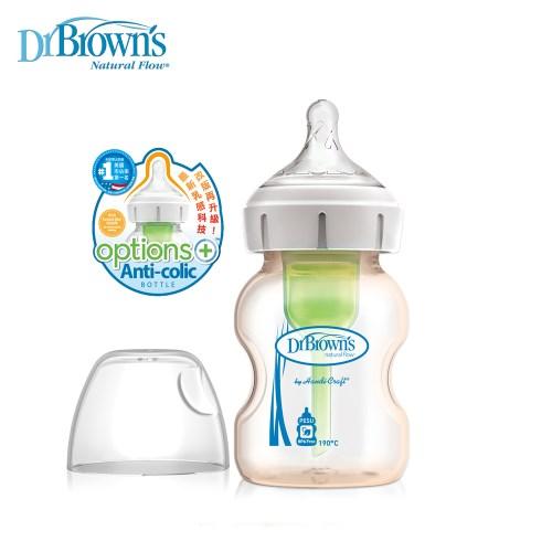 美國布朗博士 - 全新升級 防脹氣OPTIONS+ PESU寬口兩用奶瓶 小150ml (一入裝)