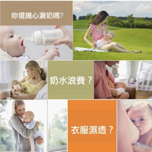 (SGS檢驗合格)5件組 矽膠 母奶集乳器 儲存瓶 全矽膠防溢乳墊 手動擠乳器 母乳收集器