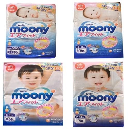 【日本 moony 】滿意寶寶頂級黏貼紙尿褲 (NB . S . M . L) 境內彩盒版4包裝