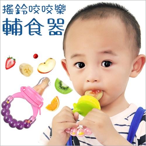 【2組入+送2個奶嘴套】嬰兒副食品響鈴咬咬樂(SML三款)