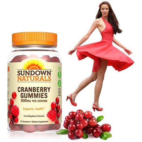 【Sundown 日落恩賜】50倍濃縮蔓越莓軟糖(75粒/瓶)(效期2020.04.30)